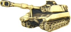 Military Pin: U.S. Self Prop Howitzer