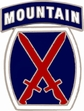 Military Pin: U.S. Army Airborne 10th Mtn Div