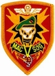 Military Patch: MACV SOG