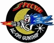 Military Patch: F16 Falcon