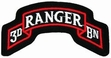 Military Patch: 3rd Ranger Battalion