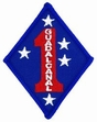 Military Patch: USMC Guadalcanal 1st Marine