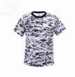 Kids Camouflage T-Shirt: City Digital