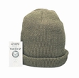 Wintuck Watch Cap-Olive Drab