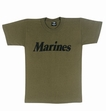 Physical Training Wear: Olive Drab Marines Tee