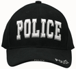 Deluxe Low Profile Law Caps: Police Black